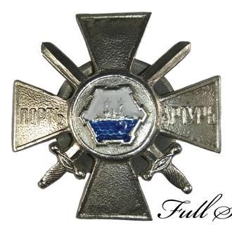 "Крест ""Порт-Артур"" офицерский (1904) (КОПИЯ)"