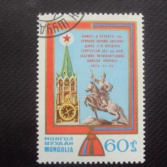 Монголия 1974г.гаш.