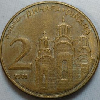 Сербия 2 динара 2006