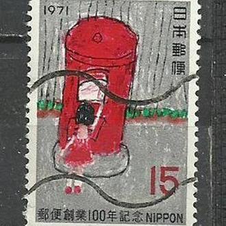 Япония. Лот 455