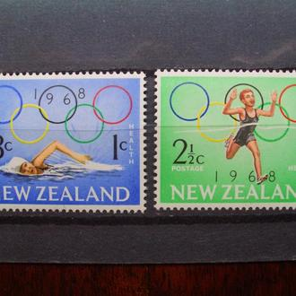Новая Зеландия:1968г. Летние олимпийские игры. Полная серия. MNH