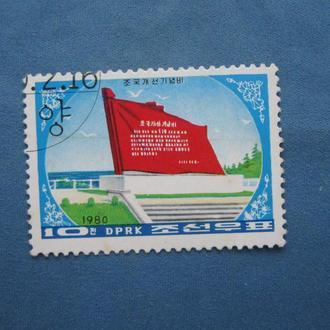 Корея. КНДР 1980 год