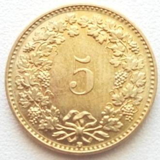 Швейцария 5 раппен, 2015
