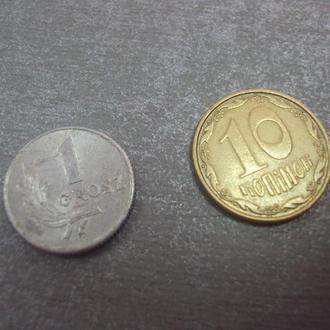монета польша 1 грош 1949 №841