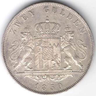 Германия Бавария, Два Гульдена, 1850, Максимилиан II, серебро, штемпель блеск, сохран!