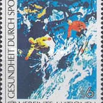 ООН офис в Вене 1988 спорт