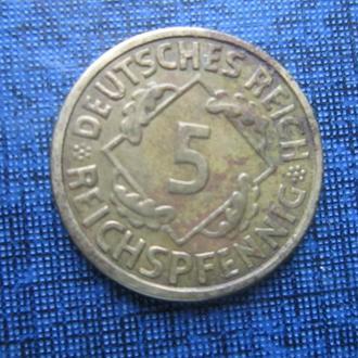 монета 5 пфеннигов Германия 1925 А