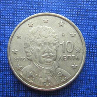 монета 10 евроцентов Греция 2009