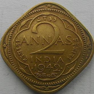 Индия Британская 2 анны 1942 год