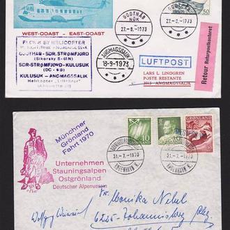 Авиация .  Гренландия 1970 и 1973 г - два интересных  конверта
