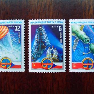 CCCР.1978г. Космос. Полная серия. MNH