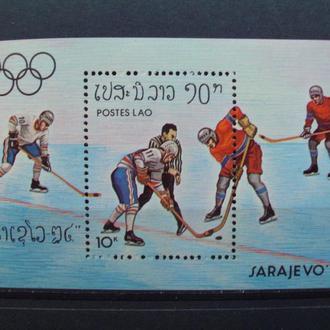 Лаос.1984г. Зимние олимпийские игры. Почтовый блок. MNH