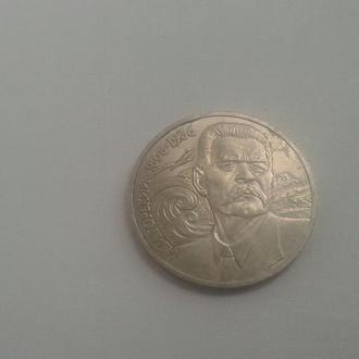 Монета 1 рубль Горький 1988г.