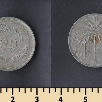 Ирак 50 филс 1990
