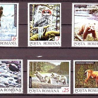 Румыния. 1992г.  Фауна.