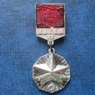 Значок ВЛКСМ Молодой Гвардеец XI пятилетки II подвеска