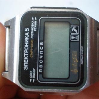 часы Электроника 5 старт - стоп 13034