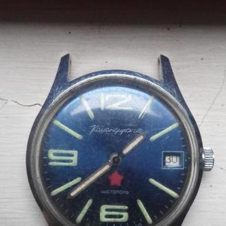 часы Восток Командирские ЧЧЗ рабочий баланс СОХРАН 13031