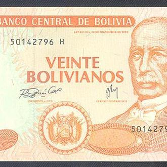 Боны Америка Боливия 20 боливиан 2007 г.