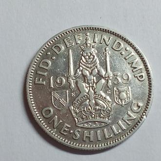 Великобритания 1 шиллинг 1939 г. Георг VI. Шотландский тип.Серебро 500
