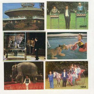 Карманные календарики Цирк 6 шт. (№24)