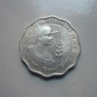Индия 10 пайсов 1975 ФАО