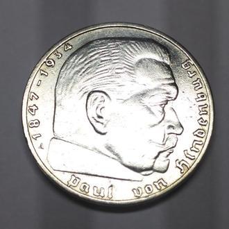2 марки, 1938 A,  UNC, Третий Рейх, серебро, Оригинал! Вес ровно 8.00 гр. Штемпельная!
