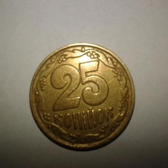 25 копеек 1992г. 2АВм