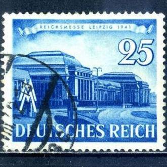 Германия. Рейх. Выставка 1941 г.