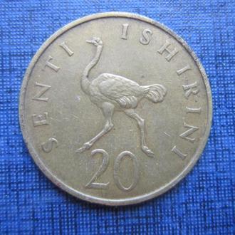монета 20 сенти Танзания 1966 фауна страус