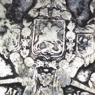 30 копеек 2 злотых 1839 года, MW серебро, оригинал