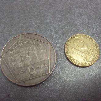 монета сирия 5 фунтов 1996 №1139