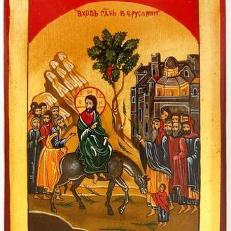 Икона Вход Господень в Иерусалим, 1980-е, Румыния