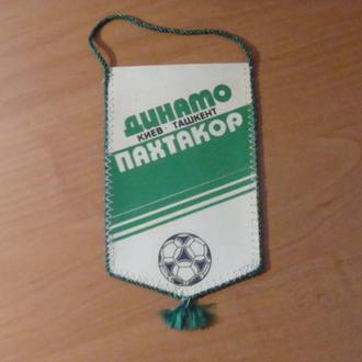вымпел Динамо Киев - Пахтакор 1984 год