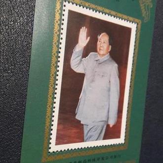 Марка личности Северная Корея