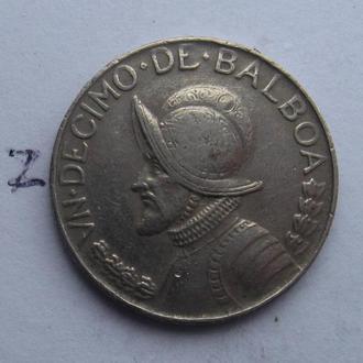 ПАНАМА, 1/10 бальбоа 1966 г. (КОНКИСТАДОР).