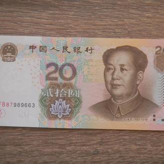 Китай 20 юань 2005 UNC