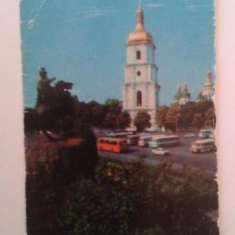 Календарик. Київ. Софіївський Собор. 1979 р.