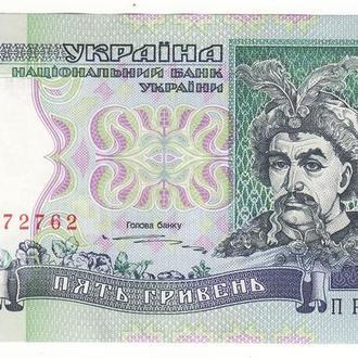 5 гривен 1997 Ющенко сохран! ПР