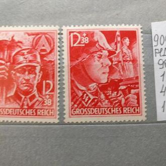 3-й Рейх 1945 г.  № 909-910  MNH Редкость. Последние марки Рейха.
