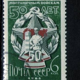 SS 1968 г. Пограничные войска. Юбилейный значок (Гашеная) (*)