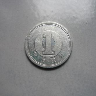 Япония 1 йена 1993 Акихито