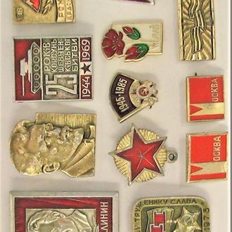 Значки 12 штук СССР разные Лот А 194