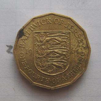 ДЖЕРСИ, 1/4 шиллинга 1964 года (многоугольная).