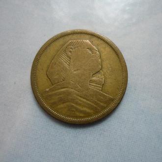 Египет 10 милльемов 1958
