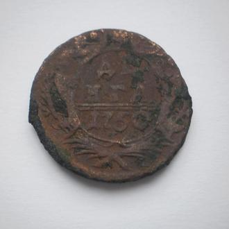 Царизм. Монета Росії. Денга 1750 року. Мідь. 100% оригінал. Недорого.
