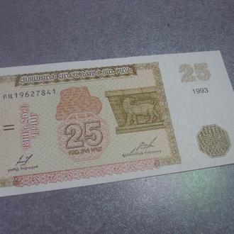 банкнота 25 драм 1993 армения №340