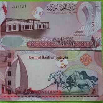 Бахрейн 1 динар UNC