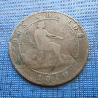 монета 2 сетимо Испания 1870