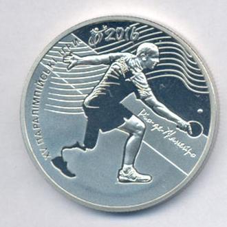 Монеты Украина 2 грн 15 ПАРАЛИМПИЙСКИЕ ИГРЫ 2017 г